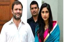 अदिति सिंह जिनके साथ उड़ी राहुल गांधी की शादी की अफवाह