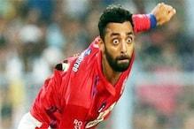 IPL 2019: इन खिलाड़ियों से टीमों को लगा बड़ा चूना, एक रन के लिए देने पड़े 45 लाख रुपए