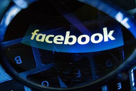 फेसबुक बंद कर रहा है अपनी ये सर्विस, इस महीने के बाद नहीं कर पाएंगे इस्तेमाल