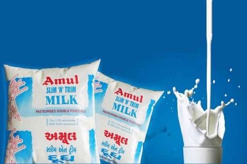 देश की बड़ी और जानी-मानी कंपनी अमूल (Amul) ने दूध की कीमतें बढ़ाने का फैसला किया है.