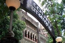 14 साल की बच्ची की शादी को बॉम्बे हाईकोर्ट ने ठहराया वैध