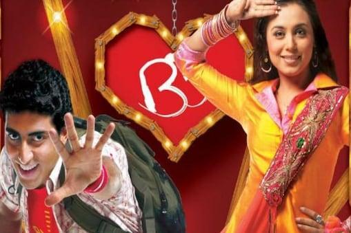अभिषेक बच्चन की चंद हिट फिल्मों में से एक है बंटी और बबली जो 2005 में रिलीज़ हुई थी