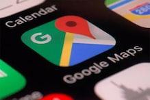 बिना इंटरनेट के इस्तेमाल करें Google Maps, जानें तरीका