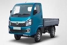 टाटा मोटर्स ने लॉन्च की कॉम्पैक्ट ट्रक INTRA