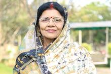 DMF कमेटी लिस्ट से ज्योत्सना महंत का नाम गायब, राजनीति शुरू