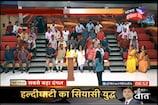 क्या ममता बनर्जी पर BJP की रैलियों को रोकने का आरोप सही है?