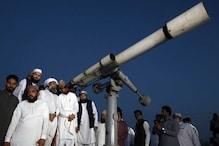 पाकिस्तान में बगैर चांद देखे मनेगी ईद, मौलवी गुस्से में