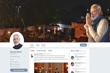 PM मोदी ने ट्विटर और फेसबुक अकाउंट की बदली फोटो, देखा क्या?