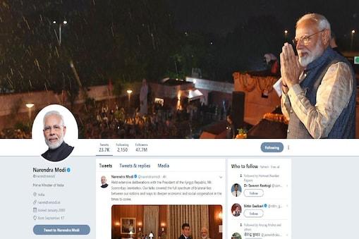 PM मोदी का ट्विटर और फेसबुक अकाउंट भी बदला