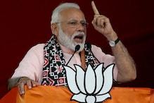 PM मोदी आज राबर्ट्सगंज और गाजीपुर में करेंगे जनसभा