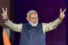 30 मई को शाम 7 बजे PM पद की शपथ लेंगे नरेंद्र मोदी
