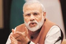 दुनिया में था हडकंप, लेकिन मोदी राज में यहां भारत बना नंबर-1