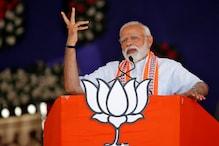 कन्फ्यूज हैं कांग्रेस के नेता, उनकी सोच है डिफ्यूज: PM मोदी