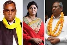 जाति आधारित पार्टियों का भविष्य तय करेगा चुनाव का अंतिम चरण