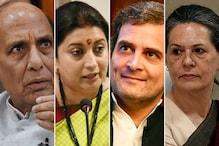 Lok Sabha Election 2019: यूपी में आज दांव पर सोनिया, राहुल, राजनाथ सहित इन नेताओं की किस्मत
