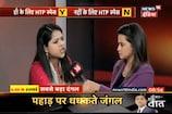 HTP: क्या PM मोदी का केजरीवाल के दिल्ली मॉडल को नाकामपंथी कह