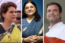 आखिर क्यों राहुल-प्रियंका को कूदना पड़ा चाची मेनका के खिलाफ