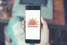 E-Aadhaar का करें इस्तेमाल, कार्ड चोरी होने का डर हुआ खत्म