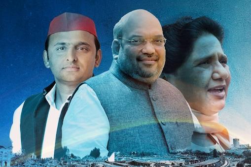 Uttar Pradesh (UP) Exit Poll/Opinion Polls Results 2019: उत्तर प्रदेश (यूपी) के News 18- IPSOS एग्जिट पोल आने वाला है. उत्तर प्रदेश की 80 सीटों पर सपा-बसपा गठबंधन के भाग्य और बीजेपी किलेबंदी का फैसला होगा. उत्तर प्रदेश के लोकसभा चुनाव परिणाम 23 मई को आएंगे.