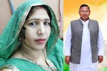 भरतपुर लोकसभा सीट पर BJP को जीत का भरोसा, कांग्रेस को उम्मीद