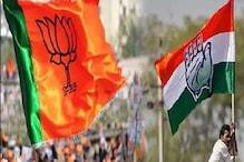 16 सीटों में कांग्रेस के लिए ख़ुशख़बरी, बीजेपी के लिए चिंता