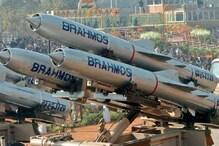 चीन के हर दुश्मन देश के पास होंगे भारत में बने अस्त्र-शस्त्र