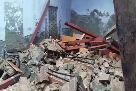 पलवल: मकान की छत गिरने से मिस्त्री समेत 4 लोग घायल