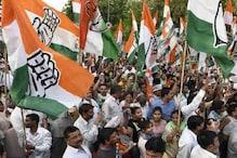 गुरदासपुर में कांग्रेस कार्यकर्ता आपस में भिड़े, 3 लोग घायल