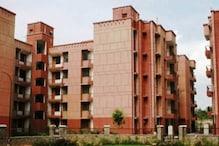 खुशखबरी! DDA ने दिल्ली में घर खरीदने का दिया एक और मौका