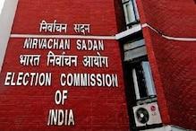 मतगणना के दिन बवाल की आशंका, EC ने जारी किया हाई अलर्ट