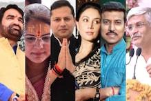 Rajasthan Exit PollResults 2019: राजस्थान की इन सीटों पर बीजेपी को बढ़त, कांग्रेस यहां खा रही मात!