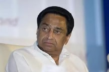 कमलनाथ सरकार दावा- बैठक में मिला 121 विधायकों का समर्थन
