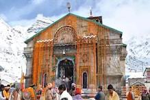 भगवान केदारनाथ के कपाट खुले, उमड़ी भक्तों की भीड़