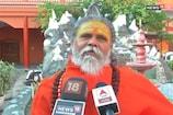 PM के रामलला के दर्शन ना करने पर संत समाज नाराज