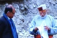 प्रधानमंत्री नरेंद्र मोदी ने किया बाबा केदार का रुद्राभिषेक