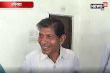 पूर्व गृहमंत्री ननकीराम कंवर ने की इस भ्रष्टाचार की शिकायत