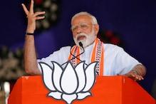 लोकसभा चुनाव 2019: मोदी मैजिक तय करेगा अंतिम चरण का परिणाम?