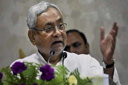मुख्यमंत्री नीतीश कुमार (फाइल फोटो)