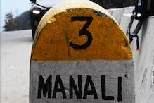 मनाली में शुरु किया जाएगा नया बैरियर