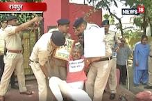 बंगले के सामने धरना दे रहे युवक को पुलिस ने हटाया