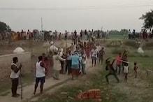 VIRAL VIDEO: पटवन के लिए दो पक्षों में भिड़ंत, 6 लोग घायल