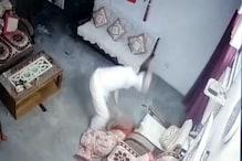 पति ने बेदर्दी से पत्नी को पीटा, तस्वीरें CCTV में कैद