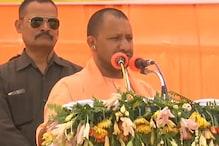 सपा-बसपा, कांग्रेस के दिए जख्मों पर मोदी ने लगाया मरहम: योगी