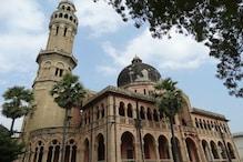 इलाहाबाद यूनिवर्सिटी में रैगिंग: 4 आरोपी छात्रों को नोटिस