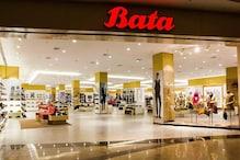 जानें एक दिवालिया मजदूर कैसे Bata कंपनी का मालिक बना!