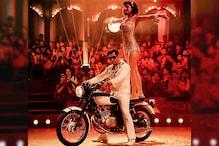 Box Office: दर्शकों पर छाया सलमान और कटरीना का जादू