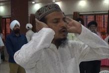 एकता की मिसाल: यहां ईद से पहले गुरुद्वारे में पढ़ी गई नमाज