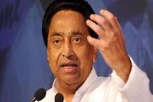 MP में बिजली संकट नहीं : CM कमलनाथ ने कहा-जनता को बताएं सच