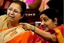 राज्यसभा भी नहीं भेजी जाएंगी सुषमा स्वराज और सुमित्रा महाजन