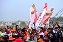 आम चुनाव 2019 में इन 610 पार्टियों को नहीं मिली एक भी सीट